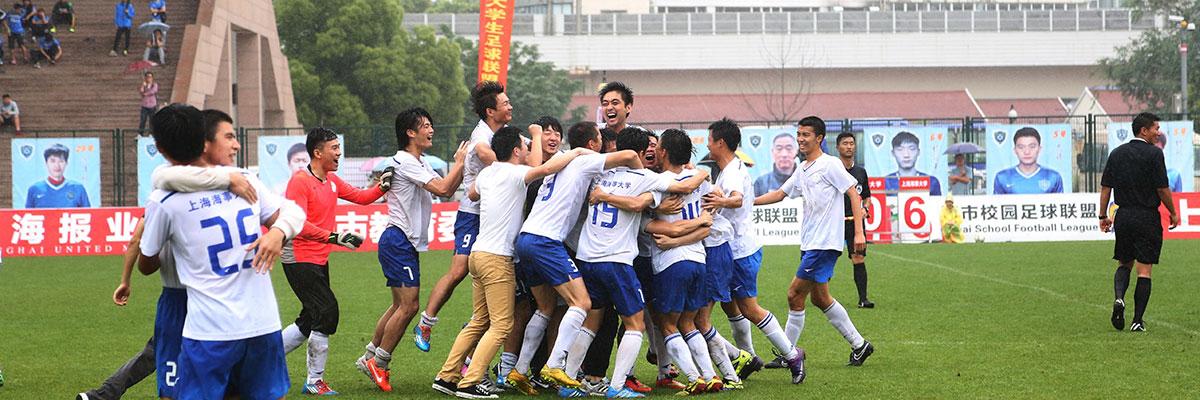 决赛在东华大学落幕。本次活动由上海市教育委员会、上海体育局、上海报业集团主办,上海市学生体育协会、上海校园足球联盟、上海市大学生足球联盟等承办,各高校、上海市足球协会、东方体育日报等协办。经过3个月、11个赛区、43支球队、159场比赛的争夺,上海海事大学足球队在决赛中6:0大胜上海大学生足球界的绝对豪门球队同济大学队,获得本次赛事的总冠军。校足球队教练、文理学院体育部张奇老师当选本届比赛最佳教练。 决赛当天,大雨丝毫没有减少双方球员和观众的激情。上半场我校通过一个角球和一个任意球的机会收获两粒头球,以