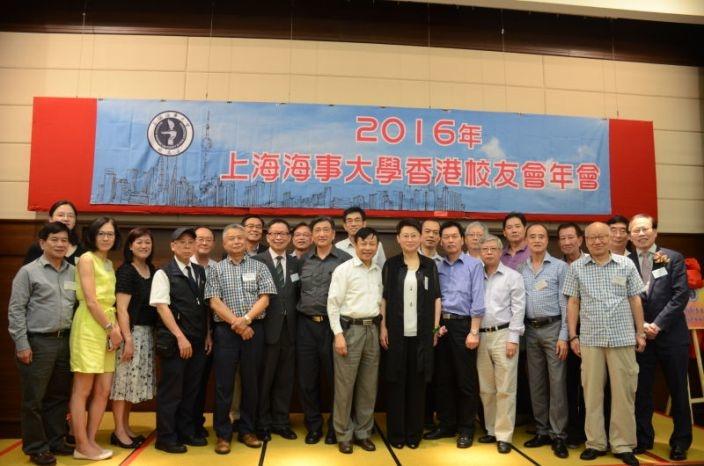 香港国际航运管理班校友代表合影