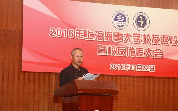1986级水运管理专业校友代表叶强发言