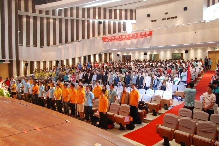 """2010年主办第七届上海市MBA""""阳光杯""""体育大赛开幕仪式"""