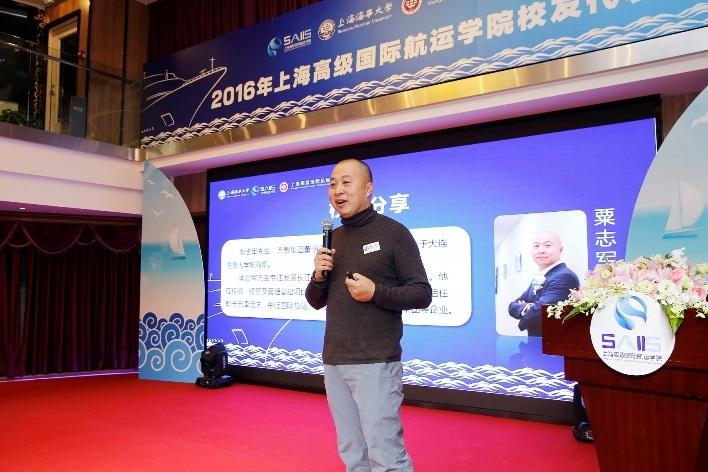 2013级EMBA校友粟志军做主题演讲