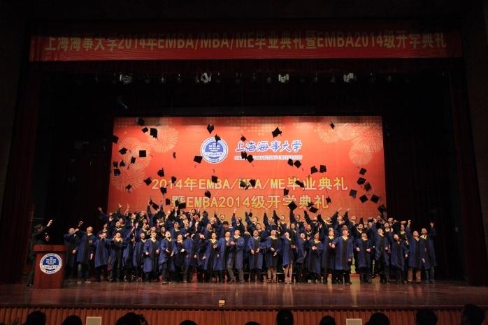 2014年MBA/EMBA/ME毕业抛帽