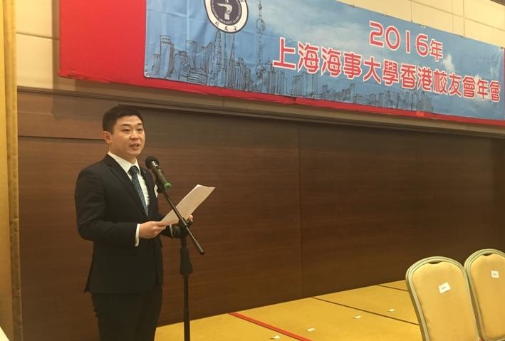 刘洋副秘书长介绍《上海海事大学香港校友会章程(草案)》