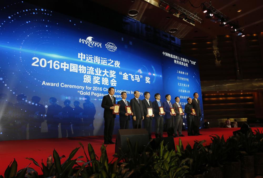 我校获评中国物流高校人才培养与双创教育成果金奖