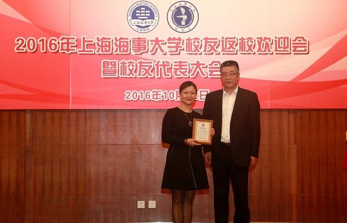 招商银行上海分行机构部总经理邓琳琳接受上海海事大学校友移动服务大厅赞助鸣谢牌