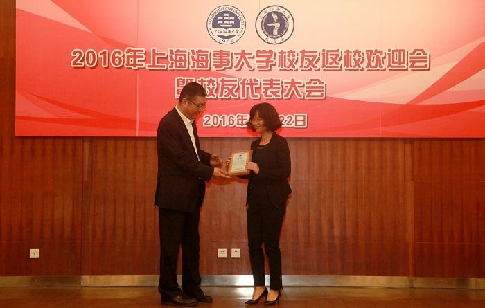 上海蓝矩信息科技有限公司执行董事潘莉接受上海海事大学校友移动服务大厅技术支持鸣谢牌