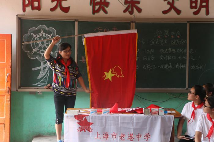 上海市老港中学老师为白云小学学生授课