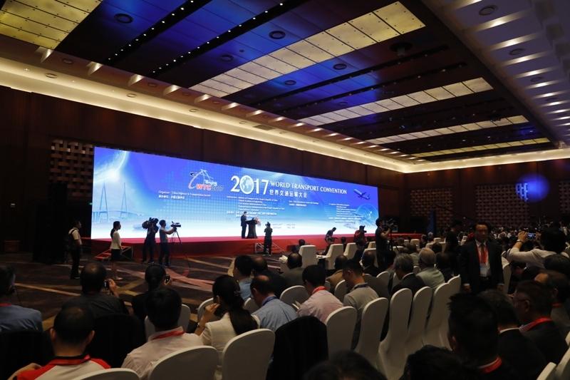 世界交通运输大会会场