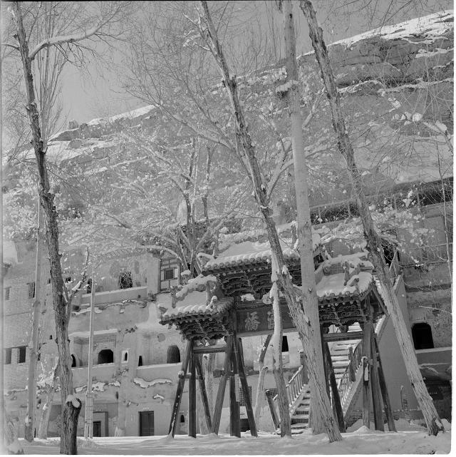 莫高窟雪景-现小牌坊前-1958年