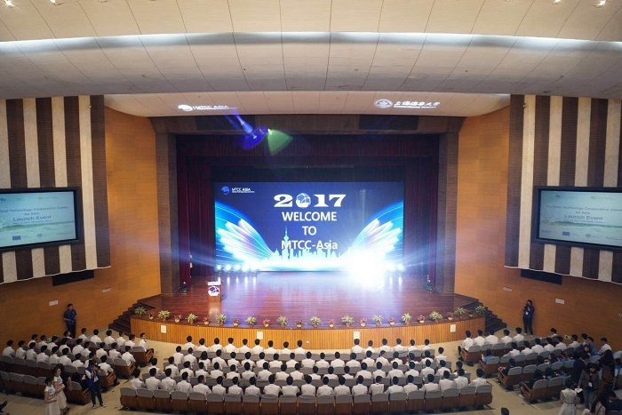 亚洲海事技术合作中心成立仪式现场