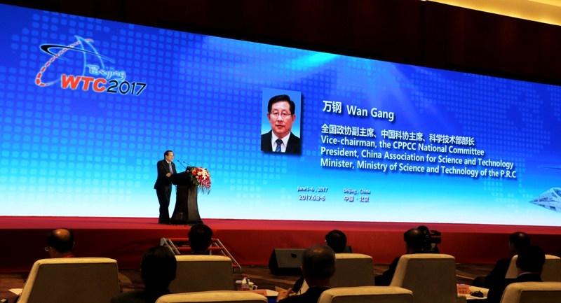 全国政协副主席、中国科协主席、科学技术部部长万钢致辞