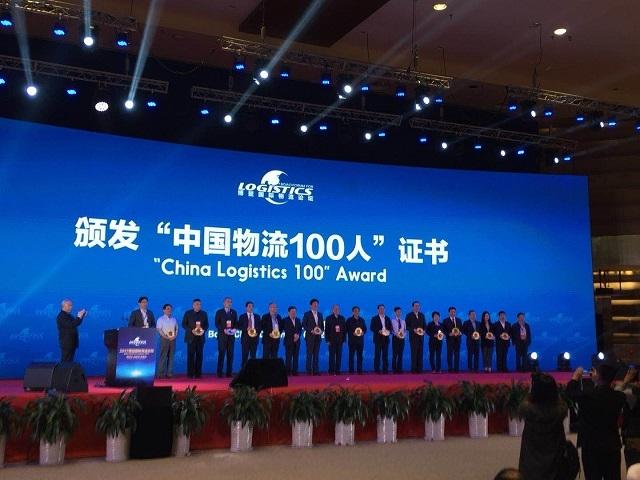 """黄有方校长获颁""""中国物流100人""""证书"""