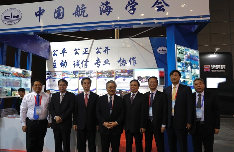 与会领导在中国航海学会展台前合影