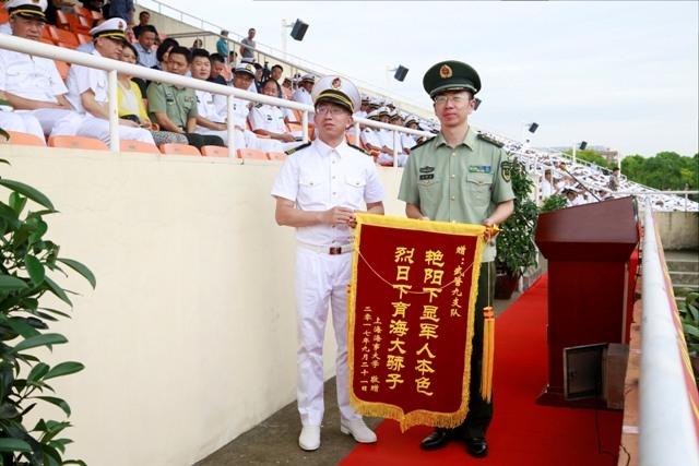 副校长施欣向武警九支队颁发锦旗