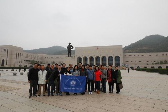 在延安革命纪念馆
