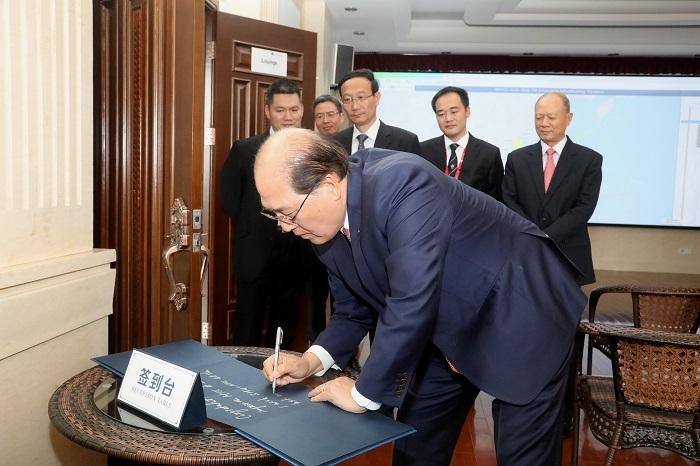 林基泽秘书长为MTCC-Asia留言