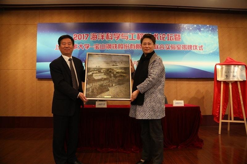门妍萍副书记代表学校向宝山钢铁股份有限公司赠送礼物