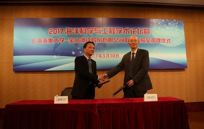 严伟副校长和宝钢中央研究院吴军院长代表双方签署合作协议