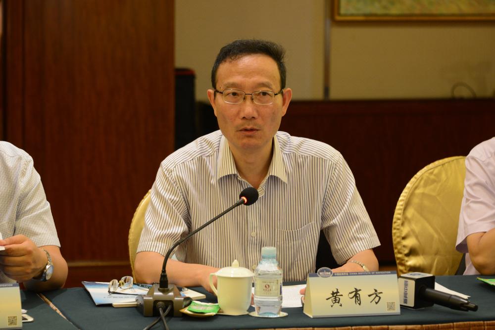 中国航海学会理事长、上海海事大学校长黄有方讲话
