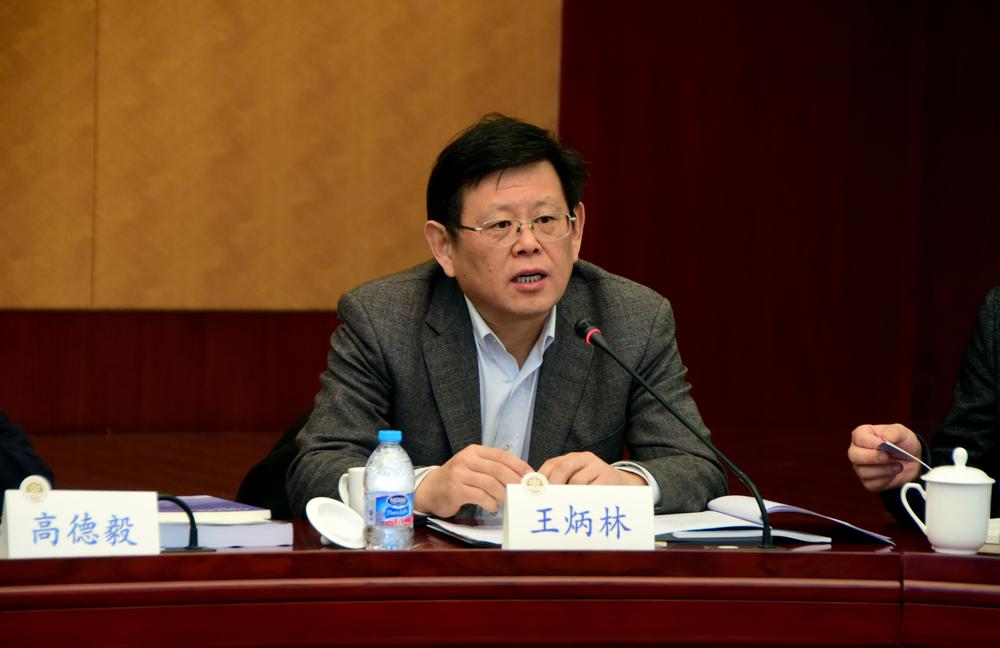 教育部高等学校社会科学发展研究中心主任王炳林讲话