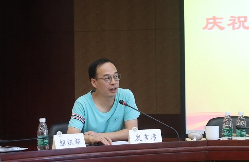 航海系教工党支部书记夏海波老师发言