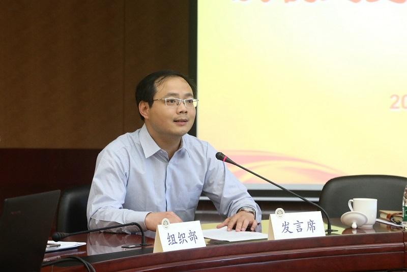 国航系教工党支部书记孙明老师发言