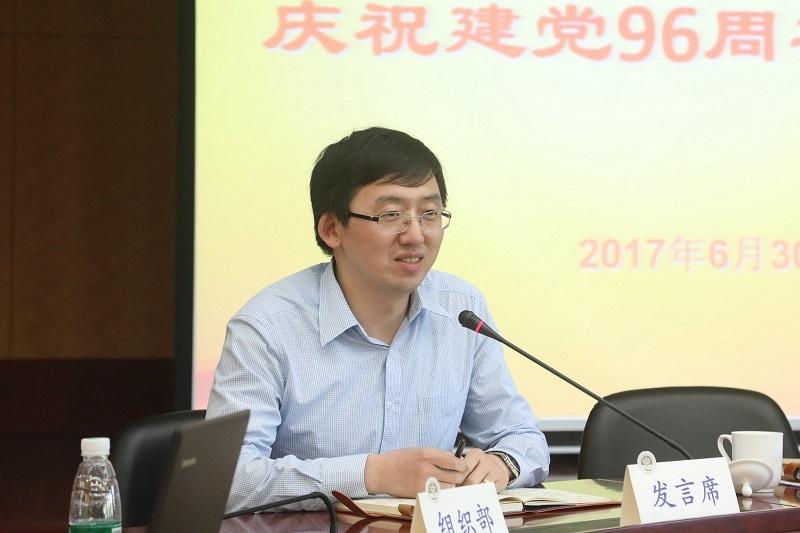 上海国际航运研究中心殷明老师发言