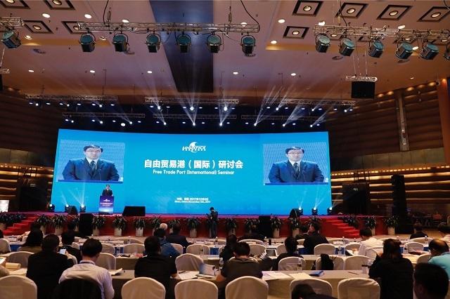 研究生院院长杨斌教授主持自由贸易港(国际)研讨会