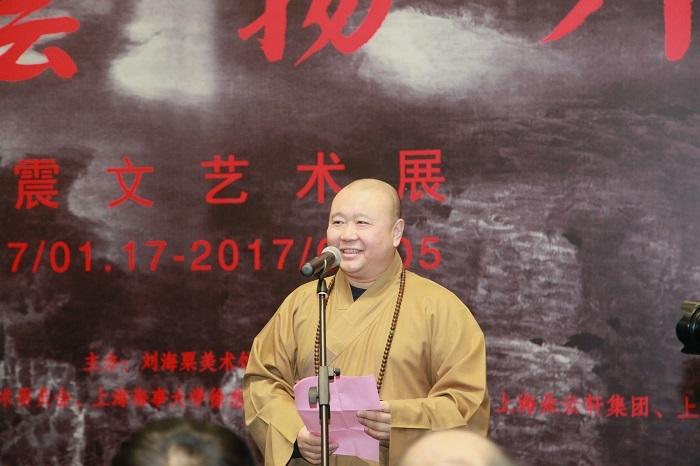 中国佛教协会副会长、上海玉佛禅寺方丈觉醒大和尚致辞