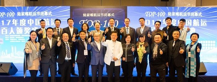 上海海事大学与会校友合影