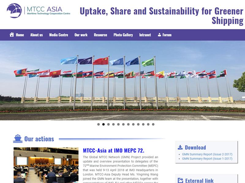 MTCC-Asia官网