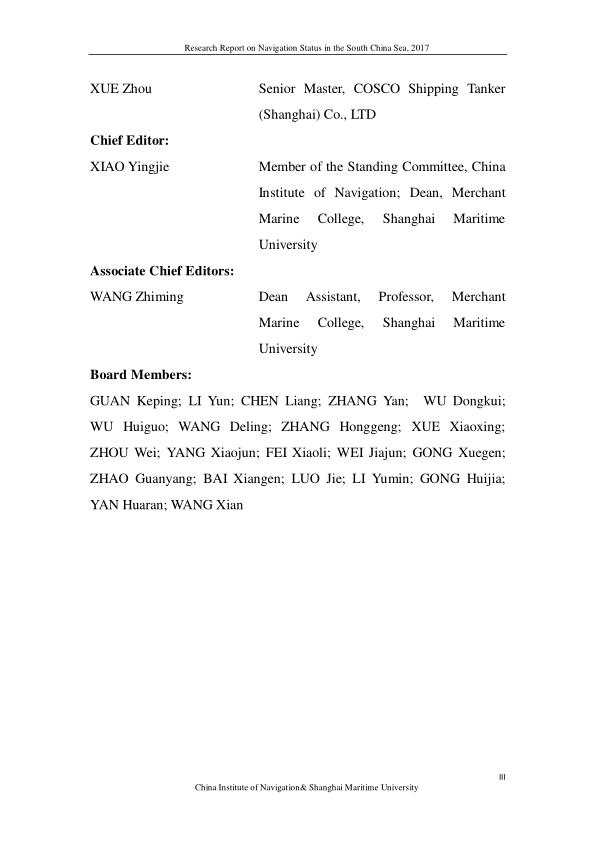 研究报告编辑委员会(英文版,第2页)