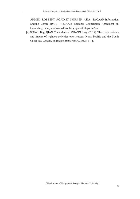 参考文献(英文版,第2页)