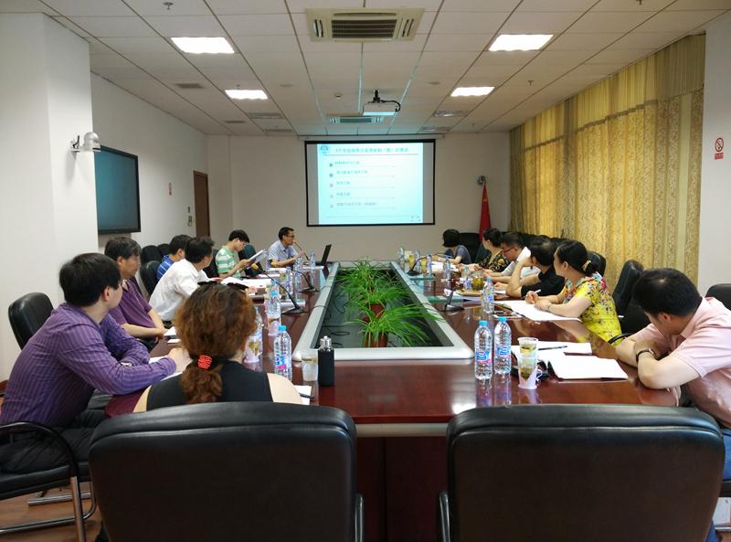 教务处教学工作会议,协调课程安排,关心志愿者学习情况