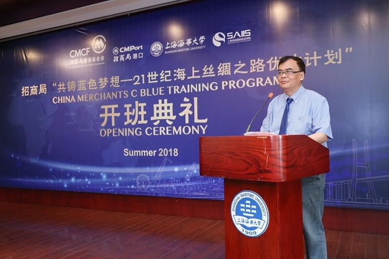 上海高级国际航运学院常务副院长余思勤主持