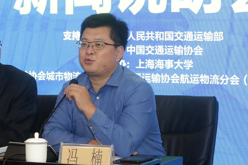 国家会展中心董事、党委办公室主任、进口博览会会务负责人冯楠出席说明会