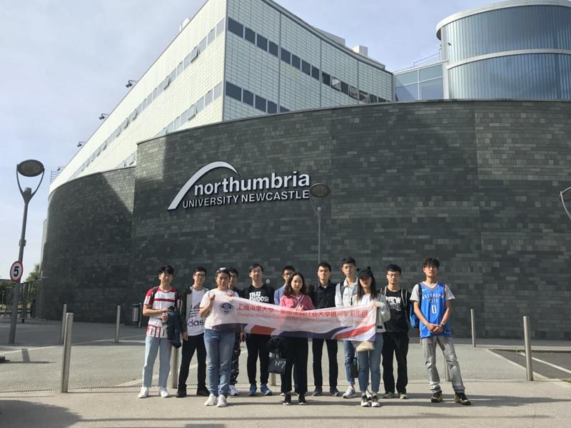 英国诺森比亚大学暑期学习项目