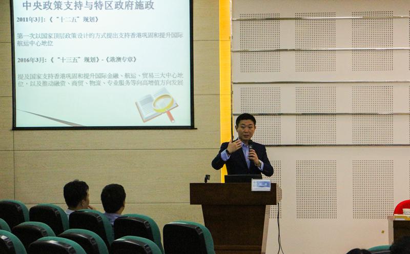 """2004级法学专业校友刘洋发表《香港航运业在""""一带一路""""和""""粤港澳大湾区""""建设中的优势与机遇》演讲"""