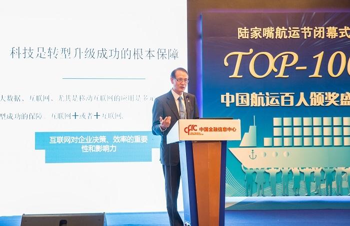 上海海事大学校友企业家联合会会长闻健明发表《科技创新与传统企业转型升级》主题演讲