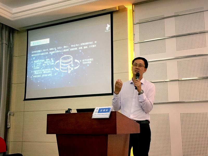 2002级行政管理专业校友齐银良发表《如何用新视野看待航运信息与数据的前世今生》演讲