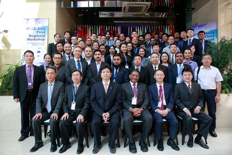 中心首次亚洲区域研讨会与会人员合影