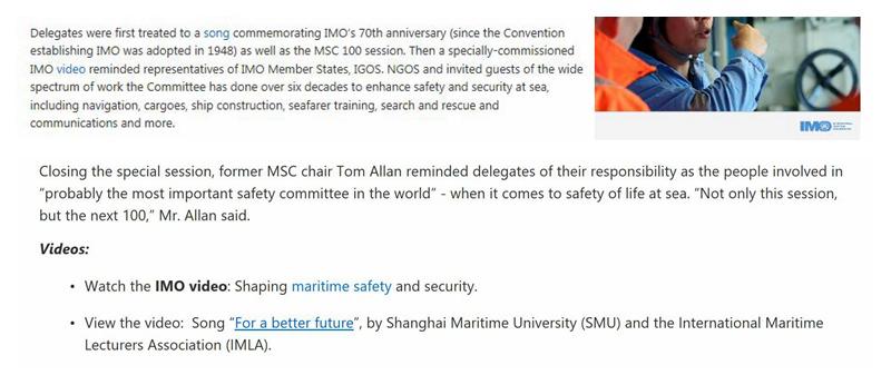 国际海事组织网站新闻中有关歌曲的报道和视频链接