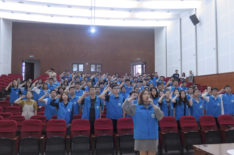志愿者代表宣誓