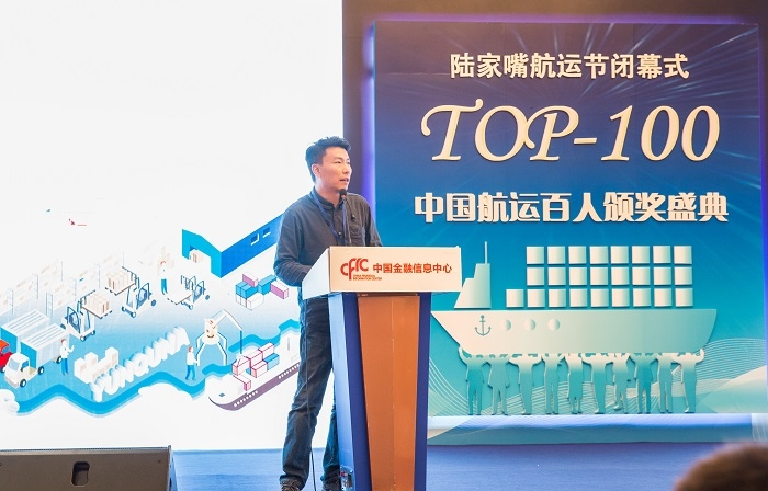 运去哪创始人兼CEO周诗豪发表《互联网如何助推外贸物流进一步升级》主题演讲