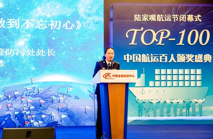 上海海事局浦东海事局危管防污处处长陈维发表《海事人如何做到不忘初心》主题演讲