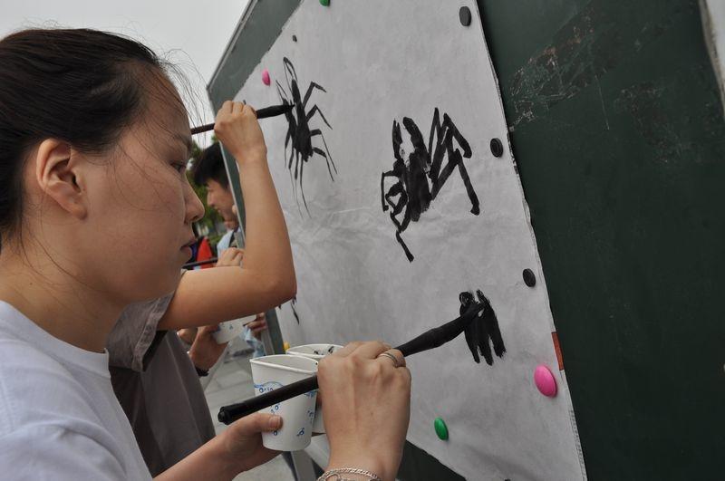 """第三届文化节描绘""""世界窗口,友谊桥梁"""""""