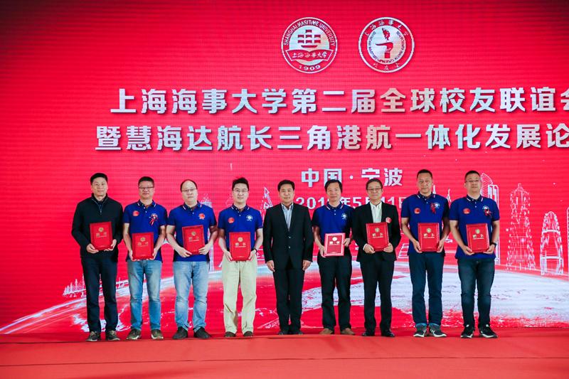 经济管理学院刘斌院长向当选的浙江校友会常务理事颁发聘书