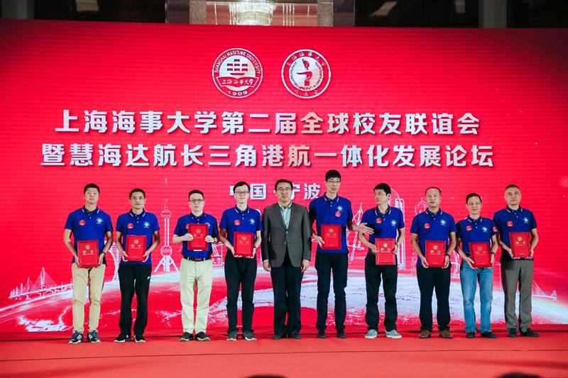 研究生院杨斌院长向当选的浙江校友会常务理事颁发聘书