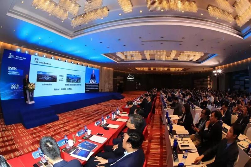 """第二届""""新时代•大航海•强国梦——智能航运与创新发展""""峰会现场"""