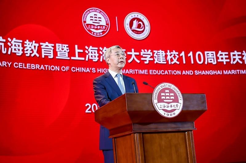 上海市委副书记尹弘致辞